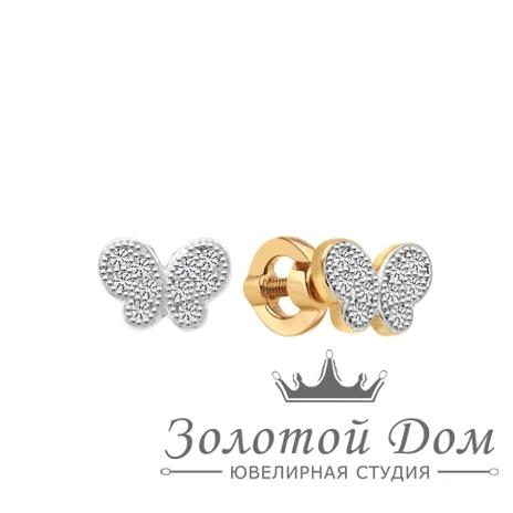 серьги гвоздики с бриллиантами фото и цены